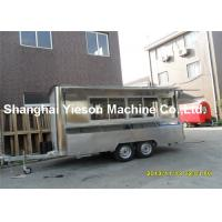 Buy cheap CE Iso9001 Food Mobile Catering Trailers Six Burners Gas Cooker from wholesalers
