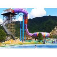 Custom Residential Water Slides Images Custom