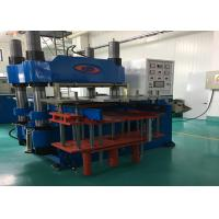 Buy cheap 300 Ton Silicone Molding Machine, Hydraulic Press Machine For Baking Mat from wholesalers