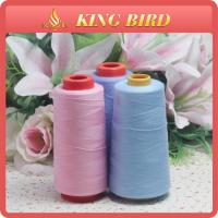 Buy cheap 20S / 2 High Tenacity Textile Polyester Thread For Sewing Machines from wholesalers