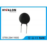 Buy cheap High Efficiency Inrush Current Resistor , NTC Thermistors For Inrush Current from wholesalers