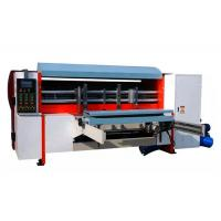 Buy cheap NC Auto Corrugated Rotary Die Cutting Machine , Lead Edge Feeding Rotary Die Cutter from wholesalers