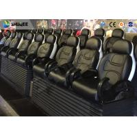 Quality Movie Theater Seats 5D Cinema System / Cinema Equipment With Control Software for sale