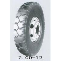 Buy cheap 7.00-12 Pneumatic Forklift Tire Tyre from wholesalers