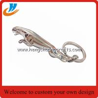 Buy cheap Hengchuang Crafts Die cast metal car key chain 3D keychains with OEM/ODM design from wholesalers