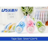 Buy cheap Decorative Correction Tape Promotional Student Correction Supplies Tape Runner from wholesalers