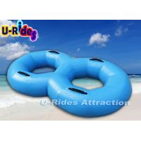 Buy cheap Air Sealed swimming inflatable ring swimming rubber rings With Double Circle from wholesalers