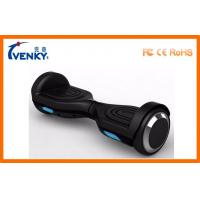 Buy cheap Long Distance Intelligent Two Wheel Self Balancing Electric Scooter Smart Balance Scooter from wholesalers