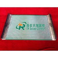 Buy cheap Hook Strip Flat Screen Shale Shaker Screen Stainless Steel Wire Cloth Layers from wholesalers