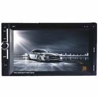 Buy cheap car audio, with dvd player, with mp4/mp3 player,yaris car accessories, from wholesalers