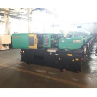 Buy cheap 900Kn PET Preform Injection Molding Machine Equipped With Hi - Precision Encoder from wholesalers