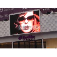 Buy cheap Waterproof Full Color P10 Outdoor LED Displays Led Video Wall 96x96dots from wholesalers