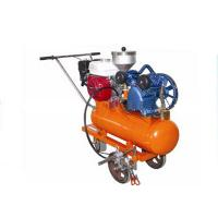 Buy cheap LDX-II road marking paint primer coating machine from wholesalers