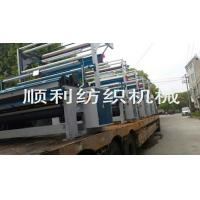 Buy cheap 114m Knife Shaft Diameter Corduroy Cutting Machine Long Service Life product