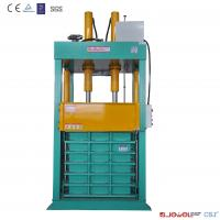Buy cheap high quality used clothes baler machine from wholesalers