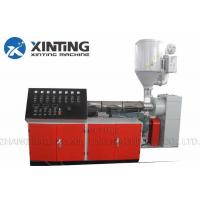 Buy cheap Sj Main Extruder Plastic Extrusion Machine Single Screw For Pipe Extrusion from wholesalers