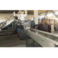 Buy cheap Waste Non woven fabric , PP plastic recycling Line with single screw extruder from wholesalers