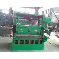 Buy cheap JQ25--25 Expanded Mesh Making Machine / Expanded Metal Lathe Machine For Buildings from wholesalers