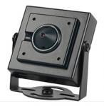 Starlight Mini Pinhole  Camera
