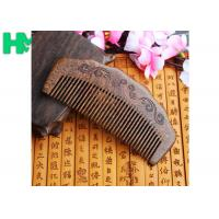 Buy cheap High - End Hairdressing Wooden Beard Comb Anti - Static Solid Wood Carving Mushu from wholesalers