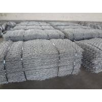 Buy cheap 60 x 80mm Wire Mattress with 2.2mm Diameter Mesh Size,Gabion basket,gabion mesh from wholesalers