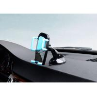 Buy cheap Dashboard / Windshield Cell Phone Car Mount 360 Degree Rotation from wholesalers