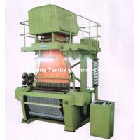 Buy cheap label weaving rapier loom machine from wholesalers