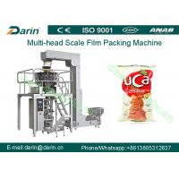 Buy cheap Puff snack food Vertical packing machne for potato / banana chips from wholesalers