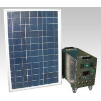 Buy cheap home solar power system,  solar power systems,  solar power system design,  solar power systems for sale,  diy solar power system,  cheapest solar power systems,  compare solar power systems,  solar system power,  solar power energy,  solar power generation system from wholesalers
