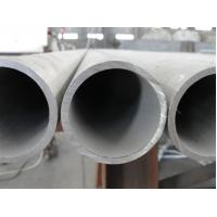 Buy cheap Seamless Duplex Stainless Steel Pipes ,ASTM A790 S31803, S32750 , S32760 , S31254, S31304 from wholesalers