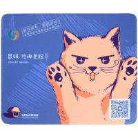 Buy cheap Cheap custom Anti-slip advertising sublimation 3d custom mousepad with OEM printing from wholesalers