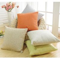 Buy cheap Durable cotton linen cushion,plain color cushion,home sofa couch decorative cushion. from wholesalers