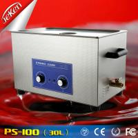 Buy cheap 30l hot selling Dental Ultrasonic Cleaner electric denture cleaner PS-100 from wholesalers