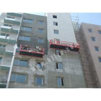Buy cheap ZLP Series High-rise Roof Suspended Access Platform / Window Cleaning Gondola 8-10m/min from wholesalers