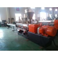 Buy cheap PET bottle recycling and granulating line/extruder machinery from wholesalers