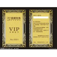 Buy cheap Metal shopping/VIP/Loyalty card from wholesalers