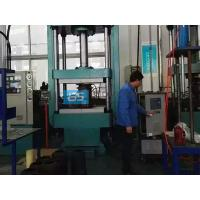 Buy cheap 300 celsius thermal oil temperature control unit for rubber plate vulcanizer from wholesalers