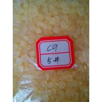 Buy cheap C9 Petroleum Resin from wholesalers