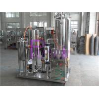 Buy cheap Industrial Coke Cola Carbonated Drink Mixer Machine With 3000L Three Tanks from wholesalers