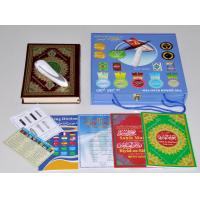 Buy cheap hotsale clear printing 4/8GB Word by word holy quran book with reading pen I-M10 from wholesalers