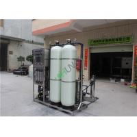 Buy cheap Reverse Osmosis Brackish Ro Water Plant For Industrial Use ISO CE Approved from wholesalers