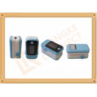 Buy cheap FingerTip Pulse Oximeter Patient Monitoring System CK-FP10B from wholesalers