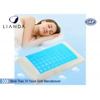 Buy cheap Summer Fashion Silicone memory foam Cooling Gel Pillow summer season products from wholesalers