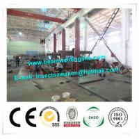 Buy cheap Automatic Pipe Welding Column and Boom Manipulator For Pressure Vessel from wholesalers