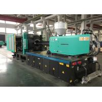 Buy cheap Screw Type Hydraulic Injection Molding Machine 5000 KN 5.2 Sec Dry - Cycle Time from wholesalers