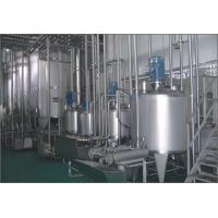 Buy cheap 2 Ton/H Automatic UHT Milk Processing Line Safety For Milk Powder Labor Saving from wholesalers
