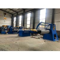 Buy cheap Automatic Metal Sheet  ZH-3x1300 Coil Metal Slitting Line , Thickness 1-3mm from wholesalers