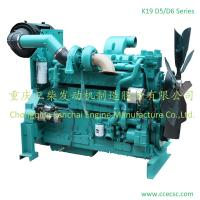 Buy cheap 600kw K19-G6A Diesel Engine Generator Use Engine from wholesalers
