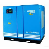Buy cheap Screw Air Compressor Oil Free from wholesalers