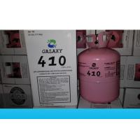 Buy cheap 11.3kg Cylinder HFC Refrigerants Pure Gas R410A For Residential  Air Conditioners from wholesalers